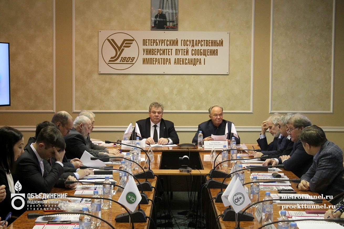 Участники заседания Комитета по освоению подземного пространства НОСТРОЙ